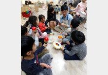 어린이집 보육교사 체험 2017.03.30