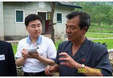 2005.06.30 임귀남