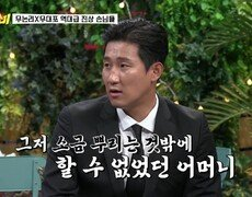 ※화남 주의※ 알바 경험多 박군 & 식당 운영했던 상도가 직접 겪은 진상 손님들 | tvN STORY 210623 방송