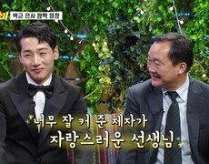 공부 1등 + 학생회장 + 알바까지!! 박군의 인생을 바꿔준 깜짝 게스트 '김주일 선생님' | tvN STORY 210623 방송