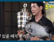 ↖전무후무 기록의 사나이↗ 출연 3회 만에 배지 6개 획득한 박준우