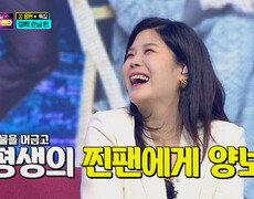 린과 미스터듀엣^ᴗ^ 트롯맨들 매력발산 중 (양보X)