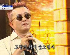 조장혁의 '꿈'같은 무대 100점 성공 TV CHOSUN 210708 방송