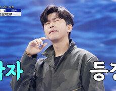 '난 남자다' 영웅이에게 진한 남자의 향기가 난다 TV CHOSUN 210708 방송
