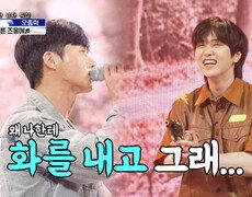 오종혁의 '서른 즈음에' 미필은 듣지 말자ㅠㅠ TV CHOSUN 210708 방송