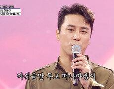 감성 사나이 장민호 '사나이 눈물'+ 추억 소환⏱ 'Change' TV CHOSUN 210708 방송