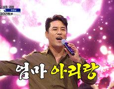 '엄마아리랑' 흥민호 등장! 흥 타고 리듬 타고 얼쑤~! TV CHOSUN 210708 방송