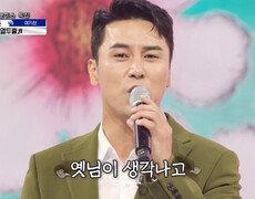 장사슴 주특기 TOP6 가락단 장전🤣 '열두줄' TV CHOSUN 210715 방송