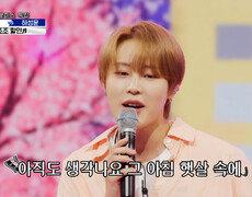 만능 아이돌 하성운과 만든 달달한 추억의 '조조할인' TV CHOSUN 210715 방송
