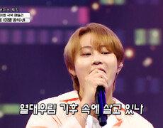 하성운 X 서지석 꿀 성대 메들리 '이별 공식' + '밥만 잘 먹더라' TV CHOSUN 210715 방송