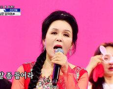 전주만 들어도 들썩들썩 '세상은 요지경'  TV CHOSUN 210722 방송