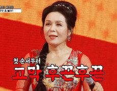 TOP6 위협하는 진짜 매운맛 텐션↗ 辛辛애 '웃으며 살자' TV CHOSUN 210722 방송