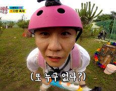 전투 준비 완료 쫒고 쫒기는 시~원한 물총 축제 TV CHOSUN 210714 방송