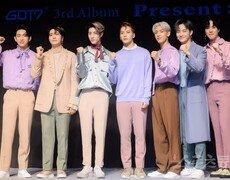 """[전문] JYP """"갓세븐 향한 명예훼손 행위 고소장 접수…선처·합의無"""" (공식입장)"""