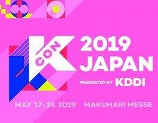 'KCON 2019 JAPAN' 최종 라인업 확정…워너원 출신 대거포진 [공식]
