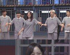 '호구들의 감빵생활' 세븐틴 승관-정한-구구단 세정, 이색 콜라보