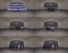 골든차일드, BTS→NCT 매시업 영상 화제