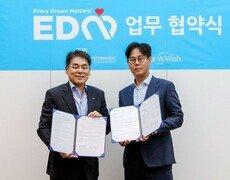 JYP 엔터, 메이크어위시와 난치병 환아 위한 MOU 체결