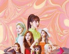 '2019 MGMA' 개최 D-1…트와이스 스페셜 스테이지 예고