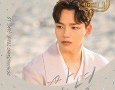 폴킴 '안녕', 9월 월간 가온차트서 2관왕…세븐틴 앨범 차트 정상