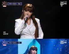 """'퀸덤' 박봄 '유앤아이' 열창… """"1등 욕심나기 시작했다"""""""