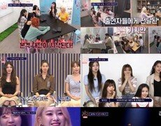 [TV북마크] '퀸덤' 박봄→AOA·마마무, 美친 걸그룹 전쟁 시작됐다