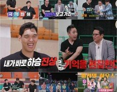 [TV북마크] '마리텔V2' 하승진, '무덤 TV' 新 예능캐 '하승진상'