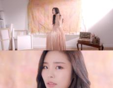 마마무 휘인 솔로 '헤어지자' M/V 티저 영상 공개