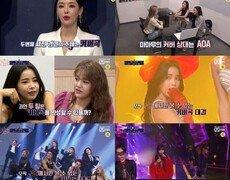 '퀸덤' 마마무-AOA 대표곡 바꿔 부른다… 두 번째 경연은 '커버곡'