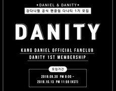 """강다니엘, 공식 팬클럽 '다니티' 1기 모집 """"함께 할 날 기대돼"""" [공식]"""