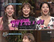 '놀라운 토요일' 걸그룹vs예능인, 팀플레이→쫄깃한 재미 예고