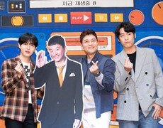 [DA:현장] 예상불가 컨버터블 음악예능…류호진의 '수요일은 음악프로' ft.RM♥ (종합)