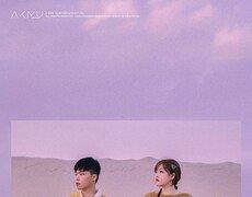 [DA:차트] 악뮤, 10월 가온차트 3관왕…슈퍼주니어 앨범 1위
