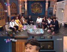 [TV북마크] '해투4' 박영규→설인아, 미달이 아빠부터 BTS까지 '입담 폭발'