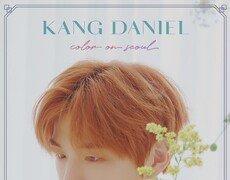 [DAY컷] 강다니엘 'COLOR ON SEOUL' 팬미팅 포스터 추가 공개