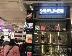 [아이돌 굿즈③] YG 플레이스 '백화점 쇼핑'