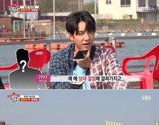 """'집사부일체' 힌트요정 김종민 """"방탄소년단 이전에 기록세운 가수"""""""