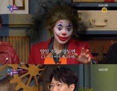 [TV북마크] 서현진→신예지, '해투4' 프리들 지옥의 솔직 입담