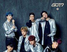 GOT7, 3월 14일 데뷔 6주년 기념 팬미팅 개최 [공식]