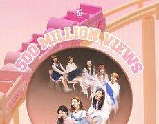 트와이스, 'TT' 뮤직비디오 5억 뷰 돌파! 자체 최고 기록 달성