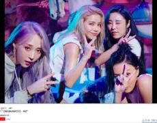 마마무 'HIP' 뮤직비디오 조회수 1억 뷰 돌파