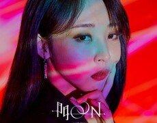 마마무 문별 리패키지 앨범 발매…첫 단독 콘서트 '門OON' 개최