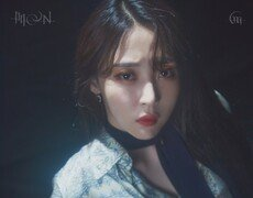 '컴백' 마마무 문별, 촉촉한 눈빛 티저 공개