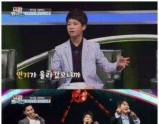 """정동원, '대한외국인' 최연소 출연 """"존&맥 형제 이길 것"""""""
