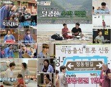 [TV북마크] '아내의 맛' 함소원♥진화, 현실 육아 갈등에 공감대 UP