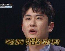 [TV북마크] '대한외국인' 영탁·김희재·정동원 우승→역대 최고시청률
