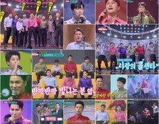 [TV북마크] '사랑의 콜센타' TOP7, 상남자 본능 발산 무대 릴레이