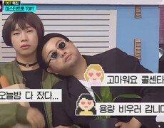 '사랑의콜센타' 임영웅 마틸다→김호중 레옹, 파격 변신