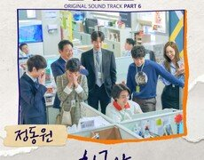 정동원, '꼰대인턴' OST 마지막 주자…오늘 '친구야' 발매 [공식]