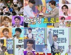 [TV북마크] '사랑의콜센타' 신성, 임영웅 꺾고 최종 우승 (ft.이찬원 응원쇼) (종합)